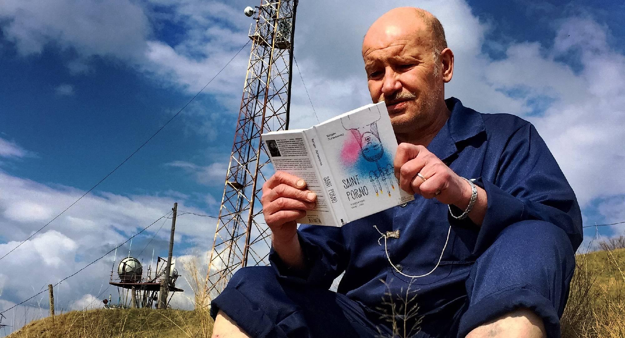 На Тячівщині існує найбільш важкодоступна телевізійна станція в Україні «Красна»